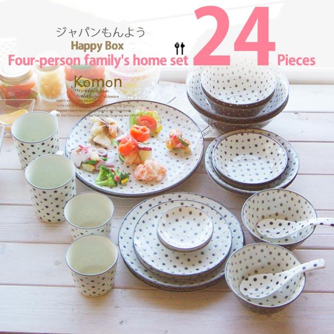 和食器 ジャパンもんよう komon まめしぼり 豆絞 24個 福袋 2人家族のホームセット おうち うつわ 食器 陶器 美濃焼