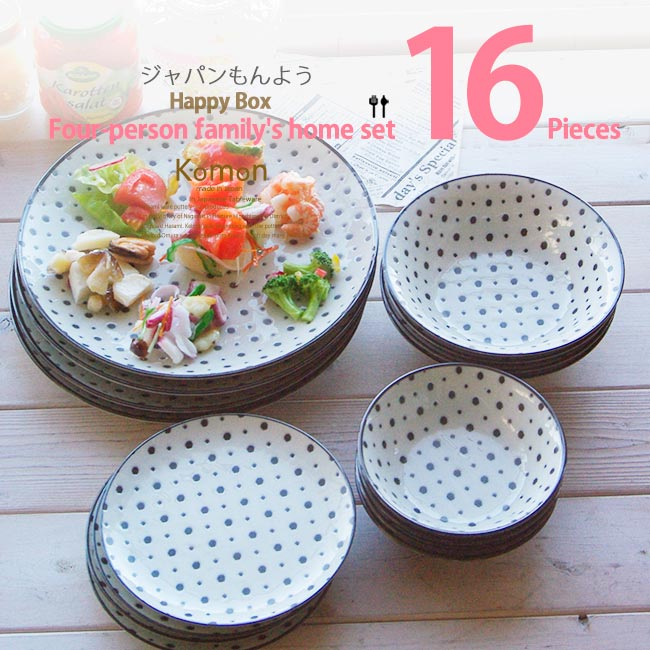 【あす楽】和食器 ジャパンもんよう komon まめしぼり 豆絞 福袋 16個 家族のおうちごはんセット うつわ 食器 陶器 美濃焼