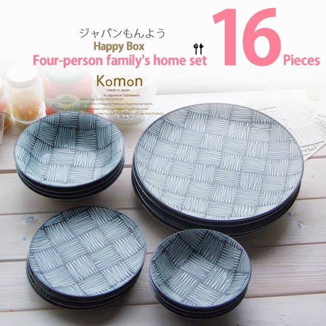【あす楽】和食器 ジャパンもんよう komon いちまつ 市松 福袋 16個 家族のおうちごはんセット うつわ 食器 陶器 美濃焼
