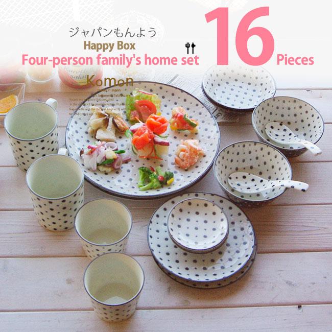 【あす楽】和食器 ジャパンもんよう komon まめしぼり 豆絞 福袋 16個 2人のおうちごはんセット うつわ 食器 陶器 美濃焼