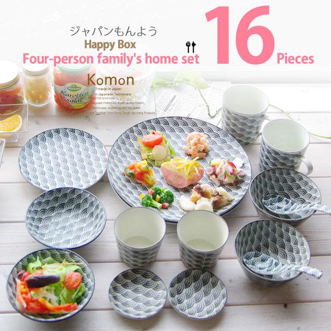 【あす楽】和食器 ジャパンもんよう komon せいがいは 青海波 福袋 16個 2人のおうちごはんセット うつわ 食器 陶器 美濃焼