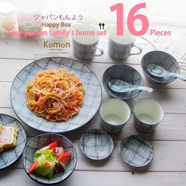 【あす楽】和食器 ジャパンもんよう komon いちまつ 市松 福袋 16個 2人のおうちごはんセット うつわ 食器 陶器 美濃焼