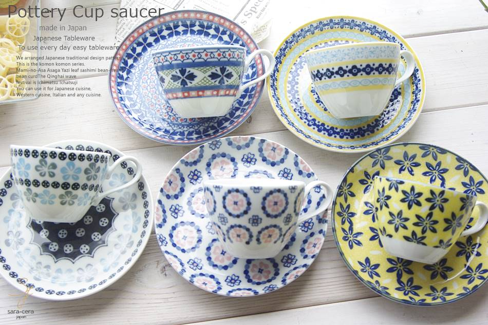 ... I beat and a tableware tea tea coffee cafe is made in container earthenware Mino ... & ricebowl | Rakuten Global Market: I beat and a tableware tea tea ...