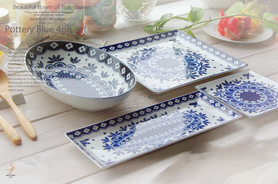 For town series of beautiful ???????? of the extreme popularity Western dishes set debuts. To one piece of Oval salad tray it is 25 of long long ... : beautiful tableware - pezcame.com