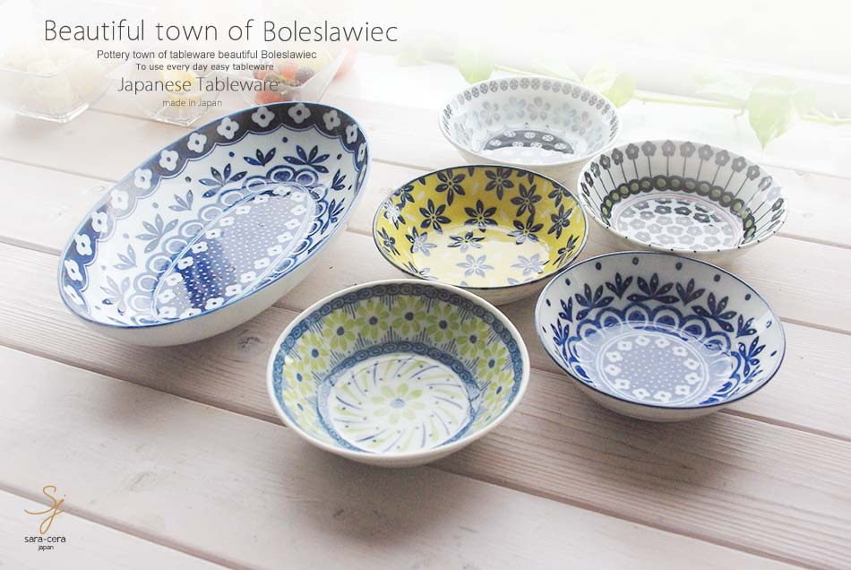 For town series of beautiful ???????? of the extreme popularity Western dishes set debuts! To one piece of Oval salad tray I set six pieces of ... & ricebowl | Rakuten Global Market: Product made in town Italian salad ...
