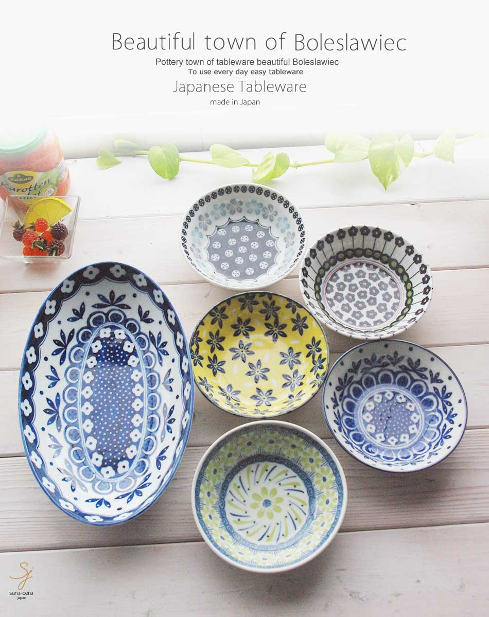 For town series of beautiful ???????? of the extreme popularity Western dishes set debuts! To one piece of Oval salad tray I set six pieces of ...  sc 1 st  Rakuten & ricebowl | Rakuten Global Market: Product made in town Italian salad ...