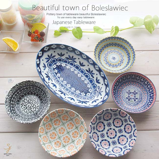 Product made in salad 6 ピースセットポタリー style Western dishes tableware set container dish house east Europe Japan Italian in a town second season of ... & ricebowl | Rakuten Global Market: Product made in salad 6 ピース ...