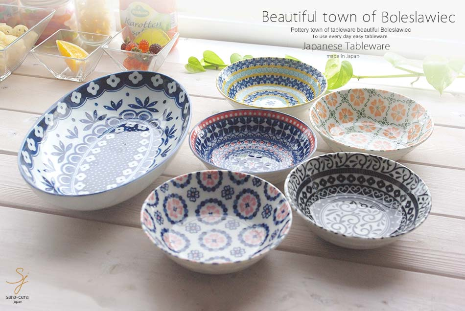 ... Product made in salad 6 ?????????? style Western dishes tableware set container dish house ... & ricebowl | Rakuten Global Market: Product made in salad 6 ??? ...