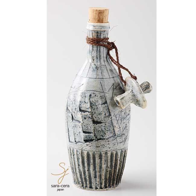 美濃焼 手造り 手描き マルチボトル C 830cc 酒器 和食器