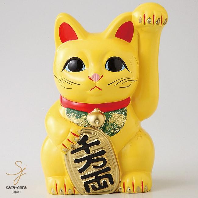 風水手長小判猫8号左手 金運招き猫 縁起 風水 福 開店祝い 置物 贈り物 金運 開運