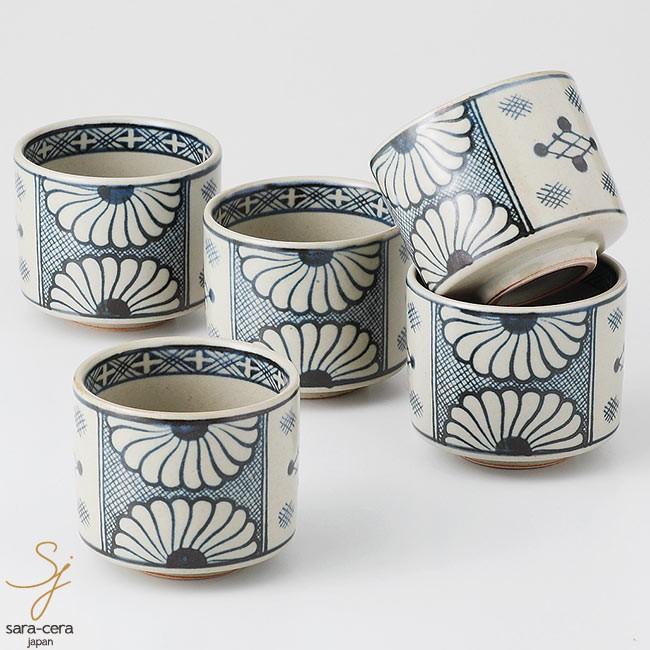 美濃焼 古染付菊割紋煎茶 5個セット 和食器 食器セット