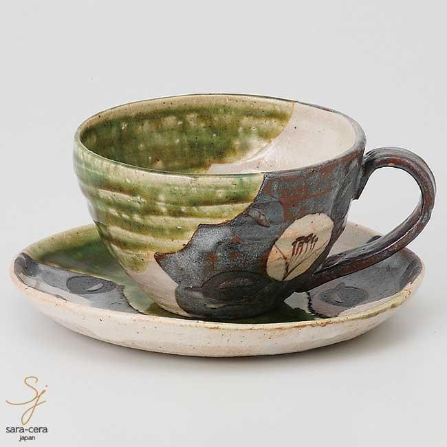 美濃焼 手造り 手描き織部椿紋 焙煎豆の珈琲カップソーサー コーヒー 紅茶 和食器 食器