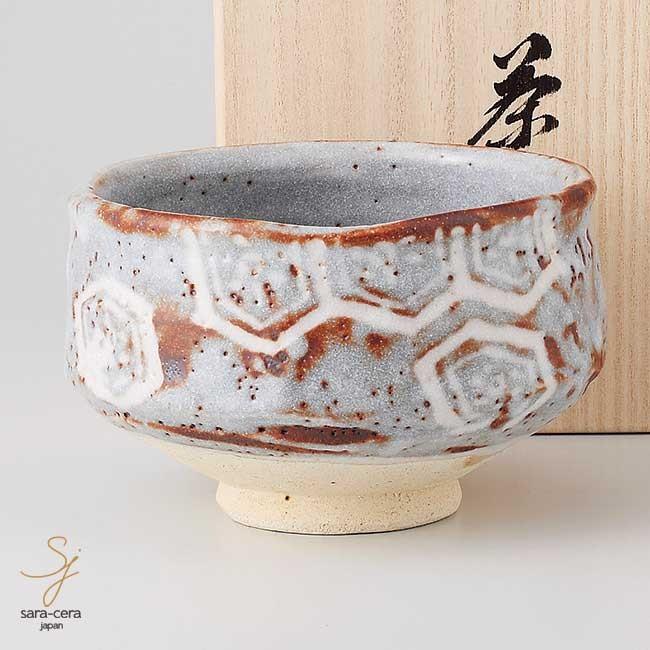 美濃焼 手造り 手描き鼡志野亀甲紋茶碗 抹茶碗 茶道具 和食器 食器
