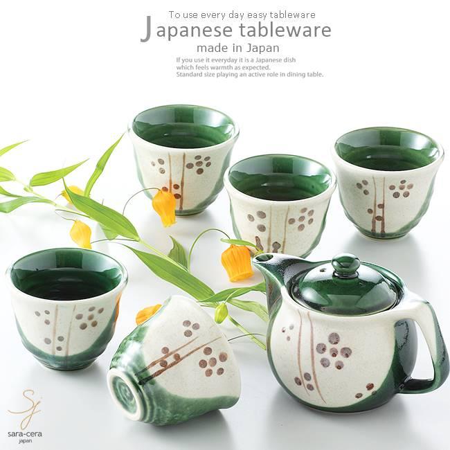 和食器 美濃焼 織部梅ポット茶器 カフェ おうち ごはん 食器 うつわ 日本製