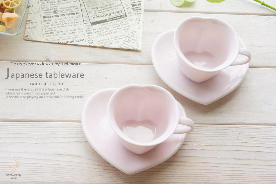 Ricebowl Coffee Cup Saucer Coffee Tea Japanese Dishes Tableware Set