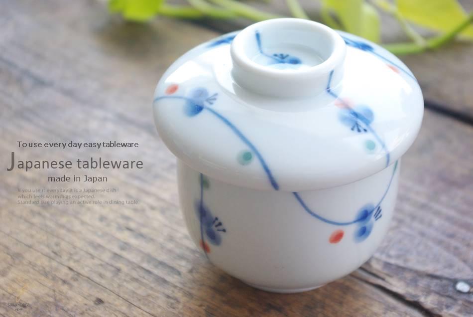 和食器 フタをあけてふわぁーっと気分満喫 白い器 春の梅 茶碗蒸し むし碗 スープポット 汁碗 デザート カップ 陶器 食器 美濃焼 おうち 簡単 日本製