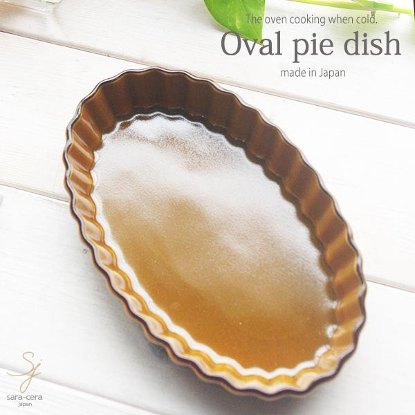 It is an oval Oval pie plate (very much) candy color scallop oval in gratin to an oven dish & ricebowl | Rakuten Global Market: It is an oval Oval pie plate (very ...