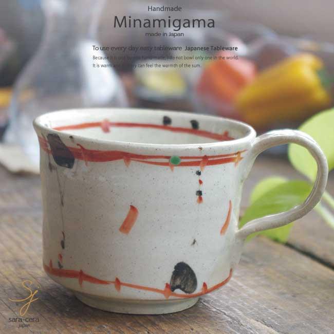 南窯 赤絵鉄絵楽描 たっぷりマグカップ 坂の上のあったか家族工房 和食器