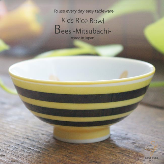 Of Japanese dishes hit the bowl device container earthenware tableware for the meal ??? kids bee ??? rice bowl bowl child bowl kids child child ... & ricebowl | Rakuten Global Market: Of Japanese dishes hit the bowl ...