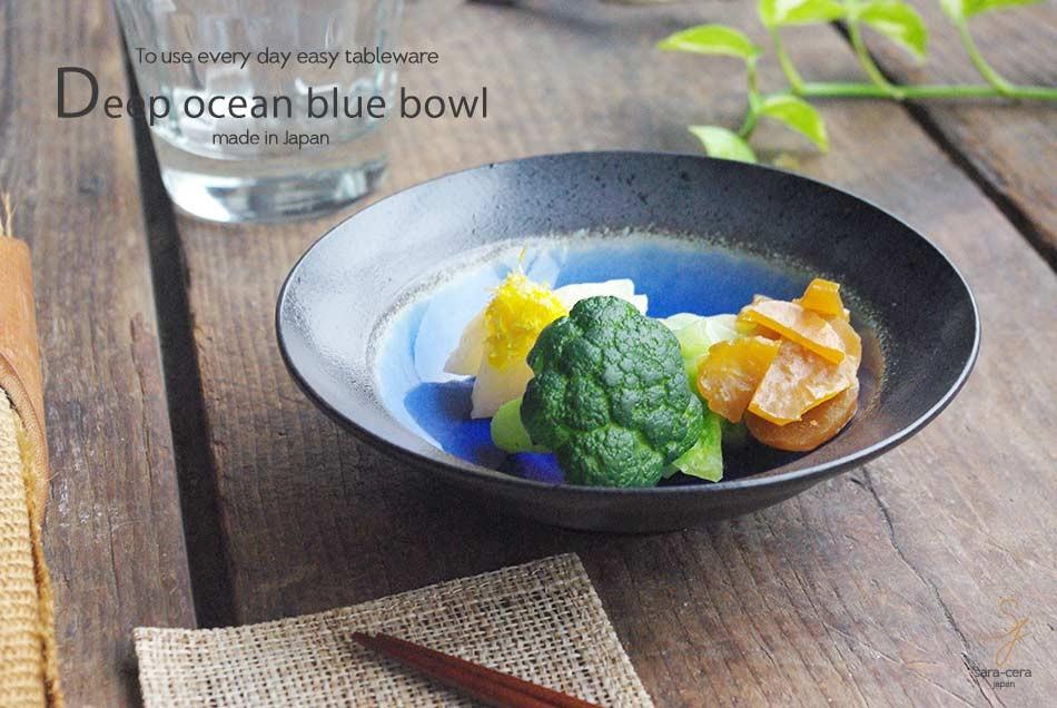 Lapis lazuli lapis lazuli color blue Japanese love over Misty deep color flat Bowl 16 cm Japanese with small bowl chubachi Bowl