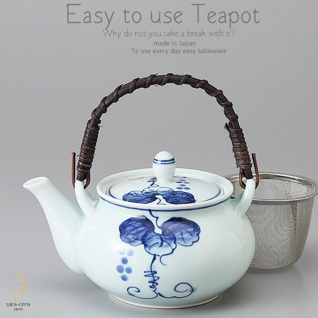 和食器 美味しい お茶 有田焼 平成ぶどう 茶漉し付 500 土瓶 ティーポット 茶器 食器 緑茶 紅茶 ハーブティー おうち うつわ 陶器 日本製