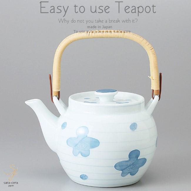 和食器 美味しい お茶 有田焼 香梅 1000 土瓶 ティーポット 茶器 食器 緑茶 紅茶 ハーブティー おうち うつわ 陶器 日本製