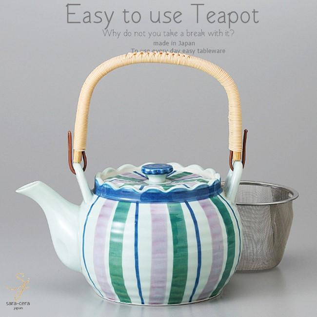 和食器 美味しい お茶 有田焼 三色十草 茶漉し付 1680 土瓶 ティーポット 茶器 食器 緑茶 紅茶 ハーブティー おうち うつわ 陶器 日本製