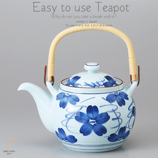 和食器 美味しい お茶 有田焼 染花紋 M 1200 土瓶 ティーポット 茶器 食器 緑茶 紅茶 ハーブティー おうち うつわ 陶器 日本製