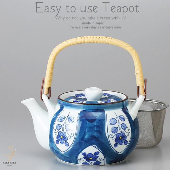 和食器 有田焼 美味しい お茶 木甲割花 茶漉し付 1100 土瓶 ティーポット 茶器 食器 緑茶 紅茶 ハーブティー おうち うつわ 陶器 日本製