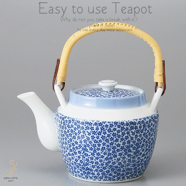 和食器 有田焼 美味しい お茶 の時間桜づくし 2050 土瓶 ティーポット 茶器 食器 緑茶 紅茶 ハーブティー おうち うつわ 陶器 日本製