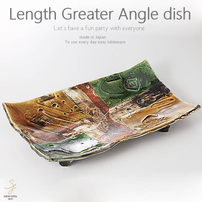 和食器 織部グリーン ながぁ~い 長角皿 パーティー 大皿 盛皿 435×260×60mm おうち ごはん うつわ 陶器 美濃焼 日本製 インスタ映え