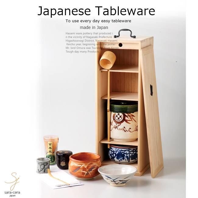 和食器 白桐短冊セット カフェ おうち ごはん 食器 うつわ 日本製 おしゃれ ギフト プレゼント 母の日 父の日 誕生日
