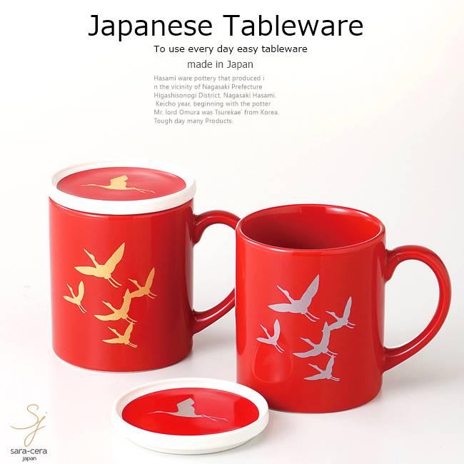 和食器 美濃焼 5個セット 寿ぎ ボウル カフェ おうち ごはん 食器 うつわ 日本製 おしゃれ ギフト プレゼント 母の日 父の日 誕生日