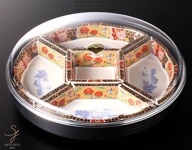 和食器 古伊万里フード付回転オードブル 39×8 おうち うつわ カフェ 食器 陶器 日本製 美濃焼 大皿 インスタ映え