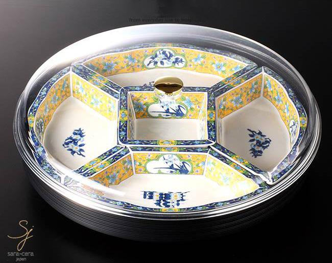 和食器 黄濃唐草フード付オードブル 39×8 おうち うつわ カフェ 食器 陶器 日本製 美濃焼 大皿 インスタ映え