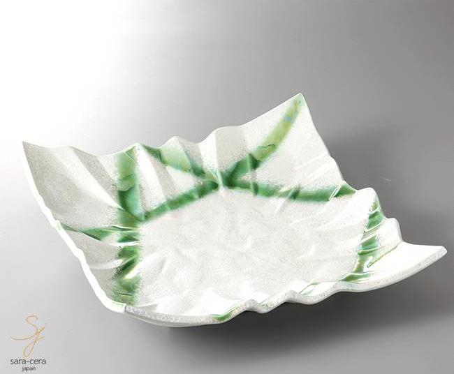 和食器 有田焼錦ラスターグリーン格子折紙皿 32.5×32.5×9 おうち うつわ カフェ 食器 陶器 日本製 大皿 インスタ映え
