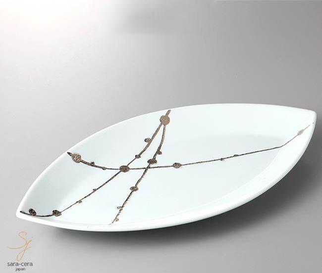 和食器 有田焼錦白プラチナ玉すだれリーフ 41×20.5×4 おうち うつわ カフェ 食器 陶器 日本製 大皿 インスタ映え