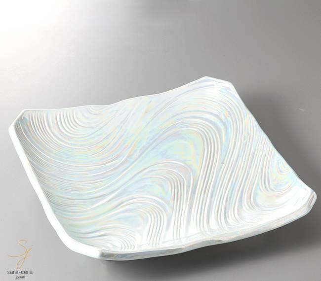 和食器 有田焼ラスター渦盛皿 31.5×31.5×6 おうち うつわ カフェ 食器 陶器 日本製 大皿 インスタ映え