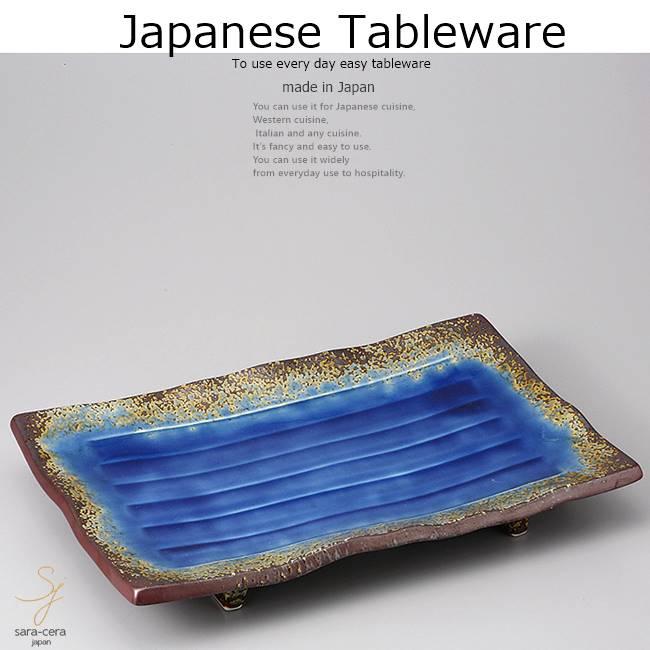 和食器 有田焼南蛮 瑠璃色ブルー 盛込皿大 46×34×7 おうち うつわ カフェ 食器 陶器 日本製 大皿 インスタ映え