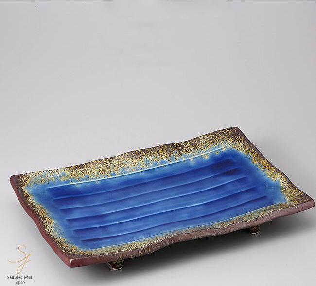 和食器 有田焼南蛮 瑠璃色ブルー 盛込皿小 38×24.5×5.5 おうち うつわ カフェ 食器 陶器 日本製 大皿 インスタ映え