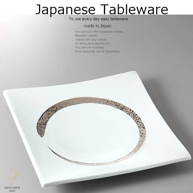 和食器 有田焼プラチナ禅角皿 30×30×5 おうち うつわ カフェ 食器 陶器 日本製 大皿 インスタ映え