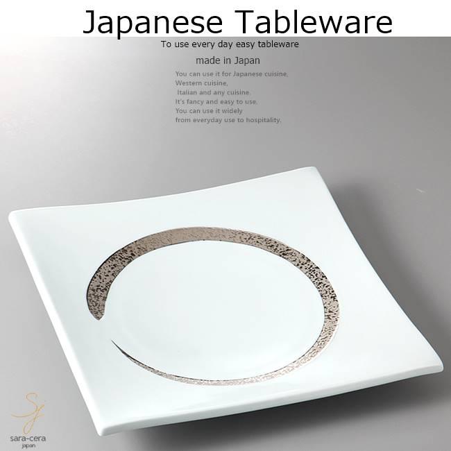 和食器 有田焼プラチナ禅角皿 25×25×4 おうち うつわ カフェ 食器 陶器 日本製 大皿 インスタ映え