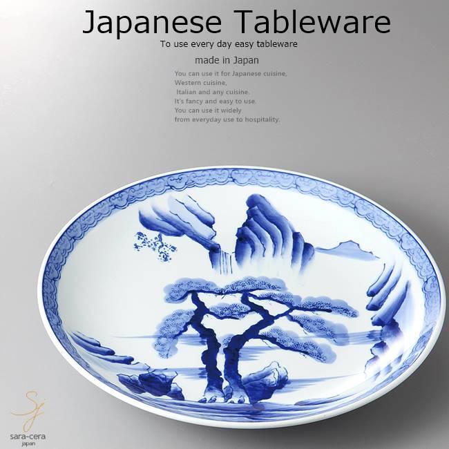 和食器 有田焼山水皿 46×7 おうち うつわ カフェ 食器 陶器 日本製 大皿 インスタ映え