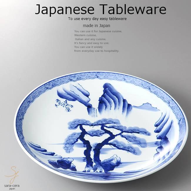 和食器 有田焼山水皿 39.5×5.5 おうち うつわ カフェ 食器 陶器 日本製 大皿 インスタ映え