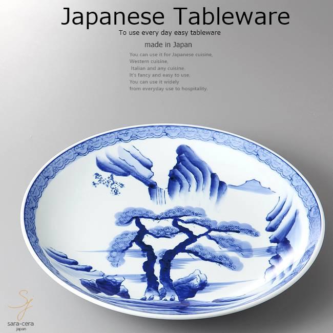 和食器 有田焼山水皿 36.8×5.5 おうち うつわ カフェ 食器 陶器 日本製 大皿 インスタ映え