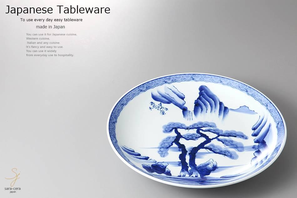 和食器 有田焼山水皿 27×4  おうち うつわ カフェ 食器 陶器 日本製 大皿 インスタ映え