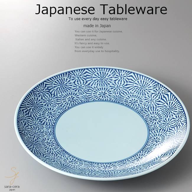 和食器 有田焼タコ唐草皿 40.5×5 おうち うつわ カフェ 食器 陶器 日本製 大皿 インスタ映え