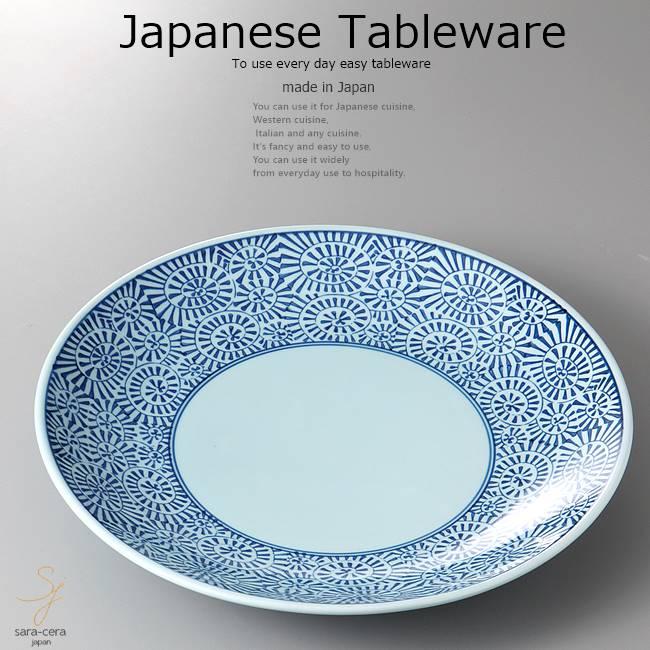 和食器 有田焼タコ唐草皿 37×4.5 おうち うつわ カフェ 食器 陶器 日本製 大皿 インスタ映え