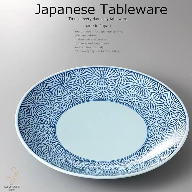 和食器 有田焼タコ唐草皿 34×4.5 おうち うつわ カフェ 食器 陶器 日本製 大皿 インスタ映え
