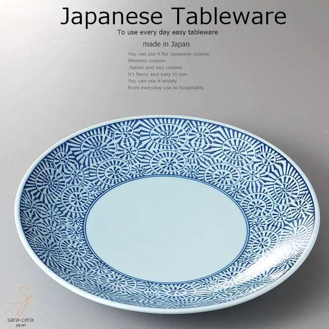 和食器 有田焼タコ唐草皿 30.5×5 おうち うつわ カフェ 食器 陶器 日本製 大皿 インスタ映え